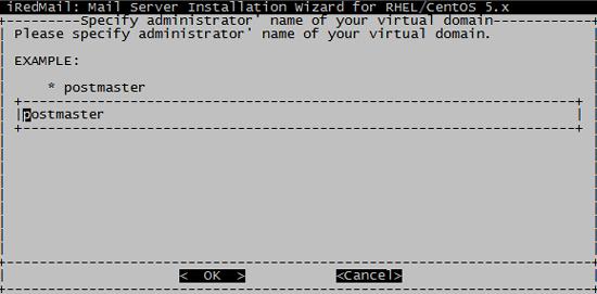 администратор виртуального домена